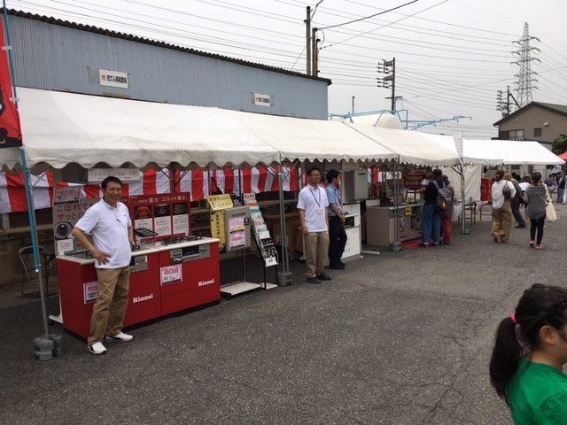 半田 ニイミ産業 超感謝祭で最新ガス機器の展示・販売