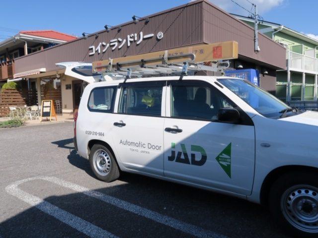 日本自動ドア(株) 営業車