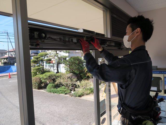 日本自動ドア(株) 自動ドア修理_2