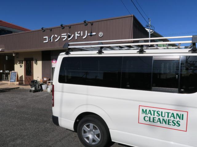 松谷クリーネス 床のワックスがけと窓拭き作業1